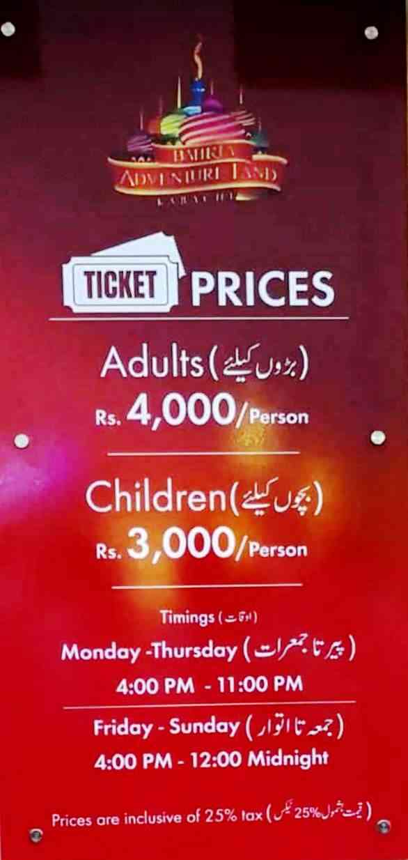 Ticket Prices of Bahria Adventure Land