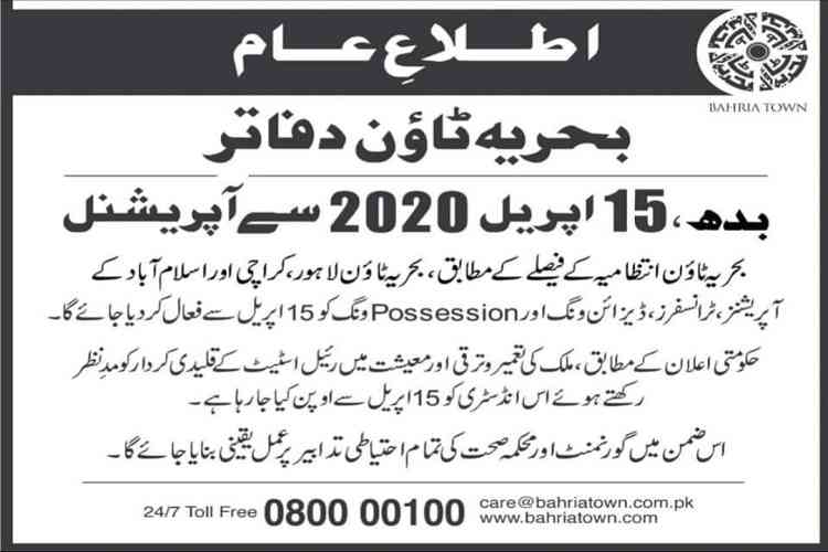 All Offices of Bahria Town Karachi, Lahore & Islamabad will start operations from 15 Apr 2020