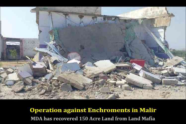 Operation against encroachment in Malir and Govt Land confiscated