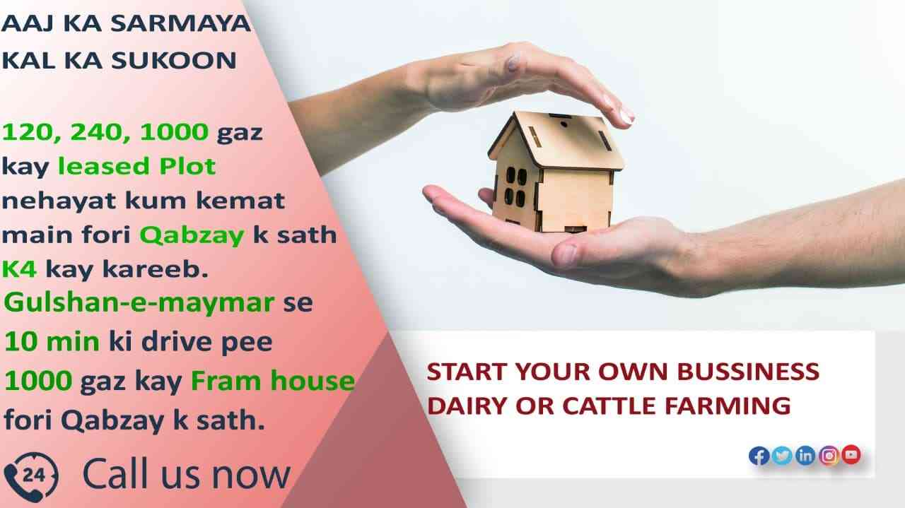 1000 sq yards Farm House in Gadap Town
