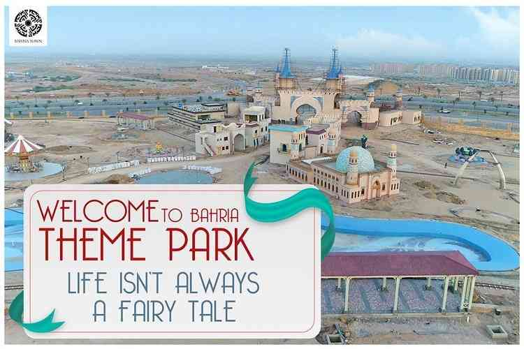 GRAND OPENING OF PAKISTAN'S FIRST INTERNATIONAL THEME PARK on CHAND RAAT