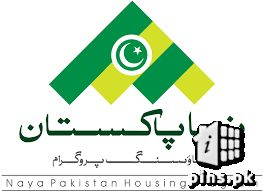 Private builders will build small houses for Rs 2.5 million under Naya Pakistan Housing Scheme