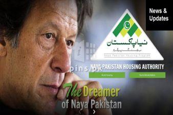 Naya Pakistan Housing Loan limit has been increased upto Rs10 million.