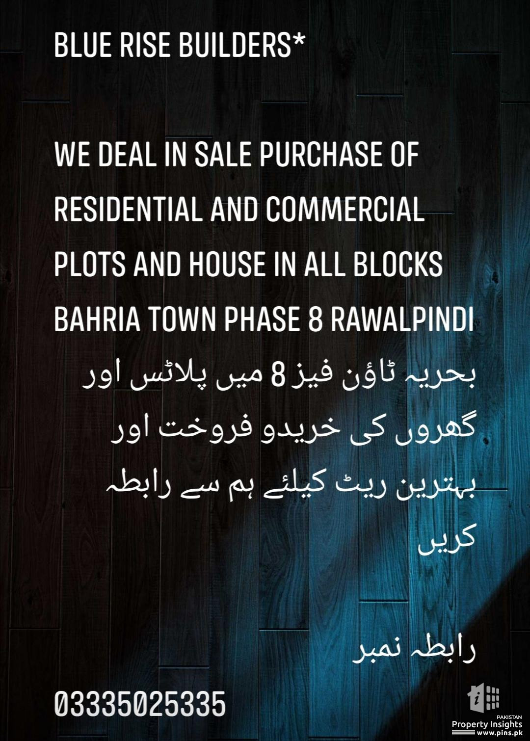 We deal in Sale Purchase of Bahria Town Rawalpindi Phase 8