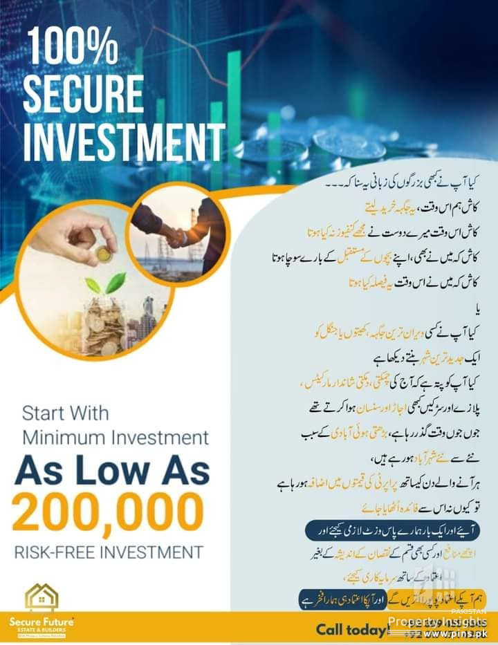 100% Secure Property Investment with Expert Consultant Lahore