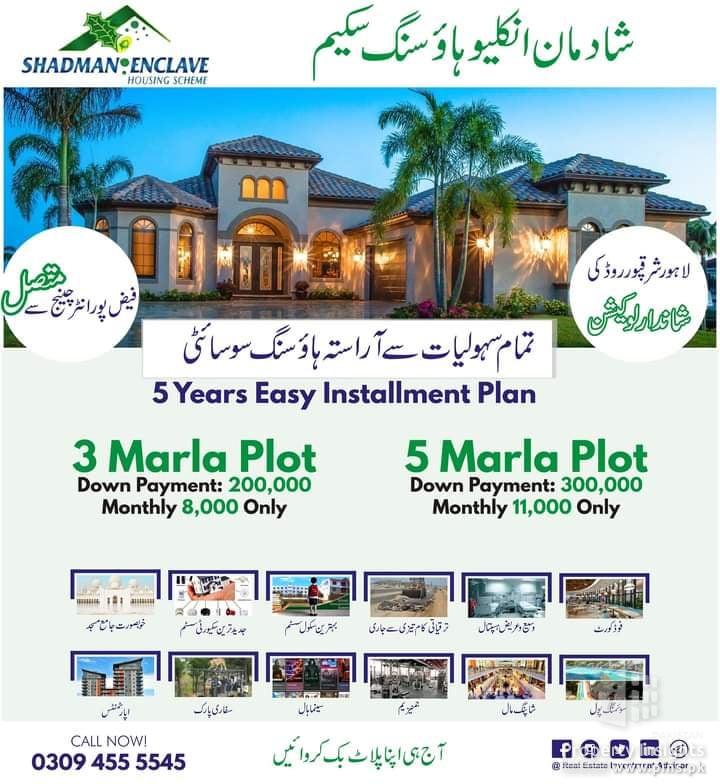Book your 5 Marla plot in Shadman Enclave Housing Scheme in just 11,000 monthly