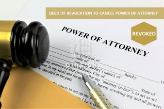 Deed of Revocation to cancel the Power of Attorney in Pakistan