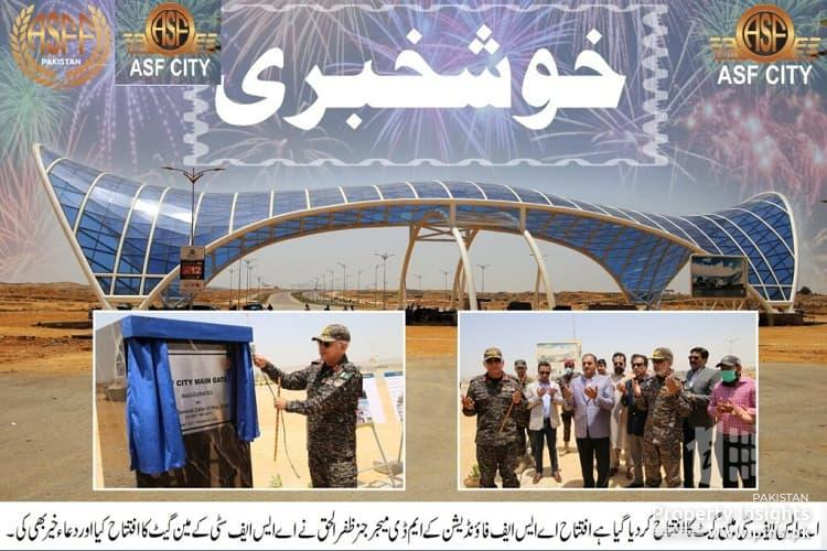 MD ASF Foundation Inaugurated ASF City Main Gate & Grand Mosque