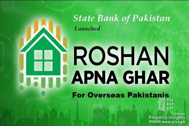 SBP Launches Roshan Apna Ghar Scheme for Overseas Pakistanis