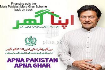 Financing puts the Mera Pakistan Mera Ghar Housing Scheme back on track