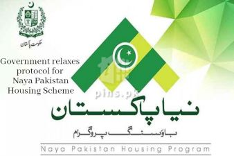 Government relaxes protocol for Naya Pakistan Housing Scheme