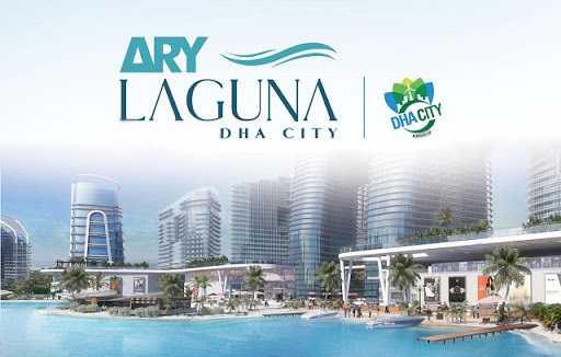 ARY Laguna