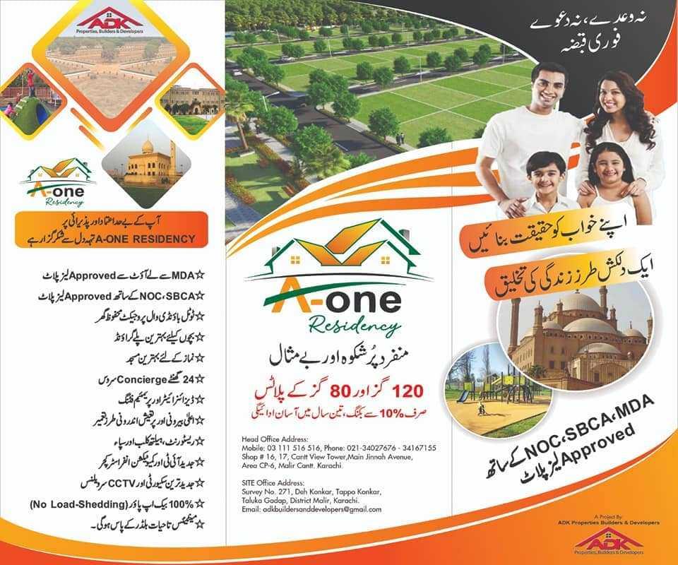 A-One Residency