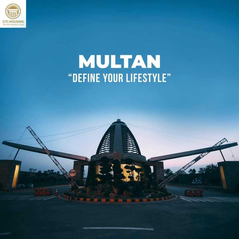 Citi Housing Multan Phase 1