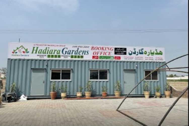 Hadiara Gardens