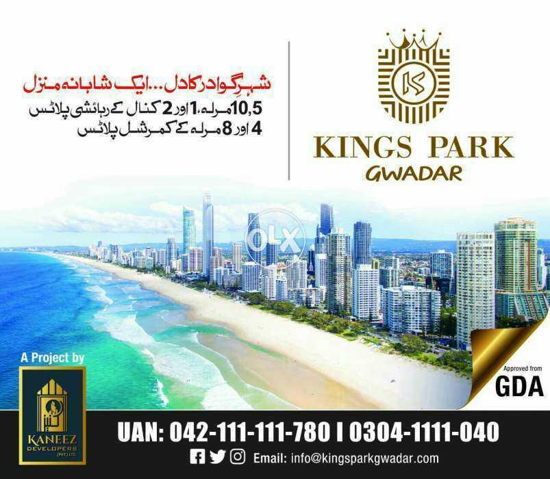 Kings Park Gawadar