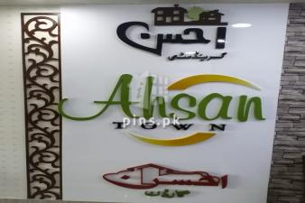 120 Sq yards Plot for sale in Ahsan Town