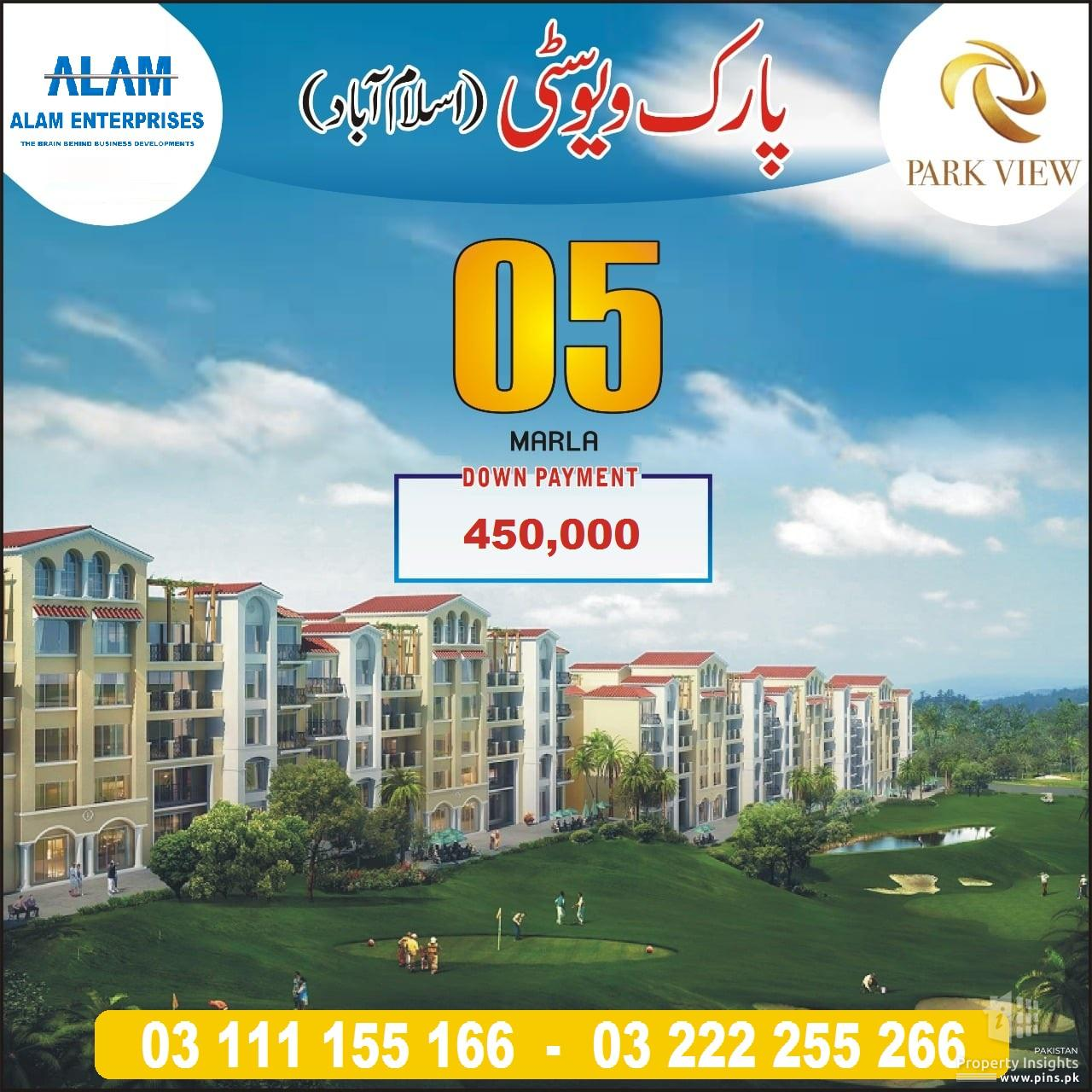 Park View City Islamabad 5 Marla plot for sale , CDA Approved society
