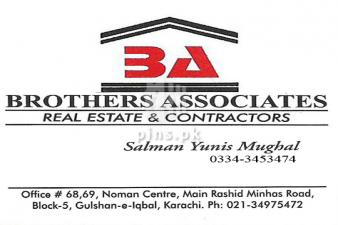 600 yards Plot for sale SIR SYED SOCIETY Scheme 33