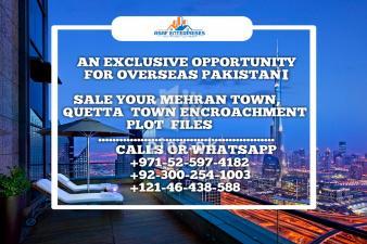 240 yards Mehran Town Korangi Karachi