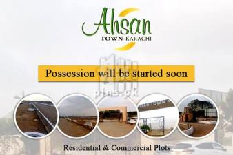 Commercial plot for sale by owner in Ahsan Town Scheme 33
