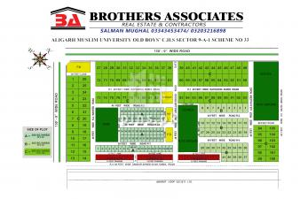 600 sq yds plot for sale in Ali Garh Society Sector 9A1