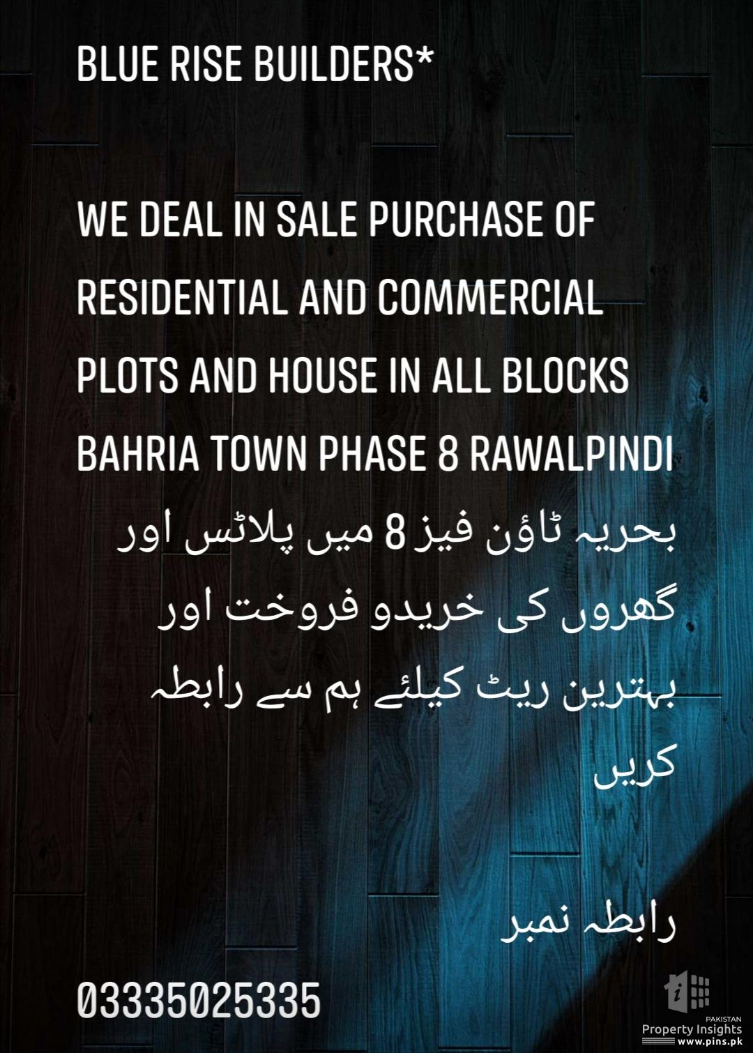 Plots for sale in bahria town phase 8 rawalpindi