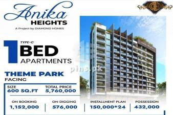 1 BED Beatiful Apartment on Booking in ANIKA HEIGHTS at LIBERTY COMMERCIAL BAHRIA TOWN KARACHI