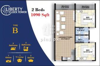 2 Bed 1090 Sqft Apartment for Sale on Installments in Liberty Clock Tower