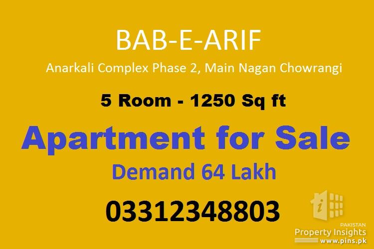 5 Rooms 1250 Sqft Flat for Sale in Bab-e-Arif Nagan Chowrangi Karachi