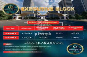 4 marla commercial plot for sale in rudn enclave executive block adiala road rawalpindi
