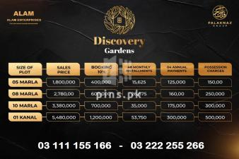 Discovery Garden by Falaknaz Group 5 Marla plot for sale