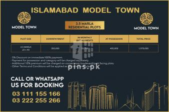 Islamabad Model Town 3 Marla plot for sale in Islamabad