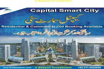 Commercial Plot File Capital Smart City Overseas & General Block