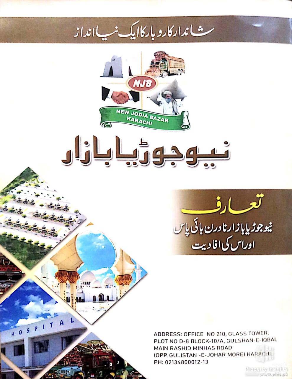 Commercial Shop in New Jodia Bazar on Easy Installments