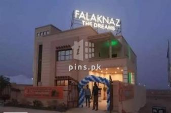 FALAKNAZ DREAMS Main Road 400 GHZ SB Commercial PLOT AVAIALABLE ON CASH