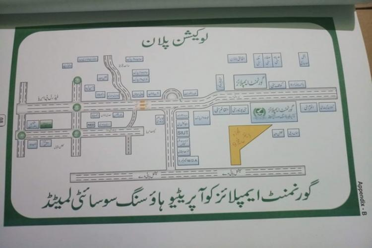 120 Sqy Plot for Sale in Govt Emp Cooperative Housing Society