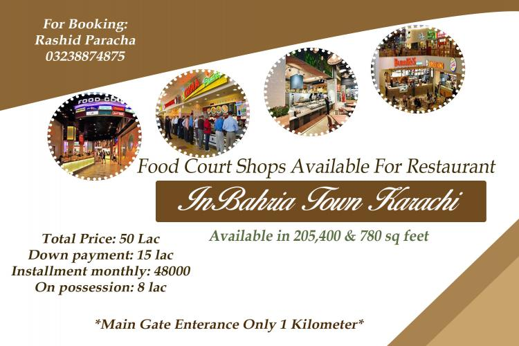 Food court shop available in shopping mall for restaurant in Bahria town Karachi