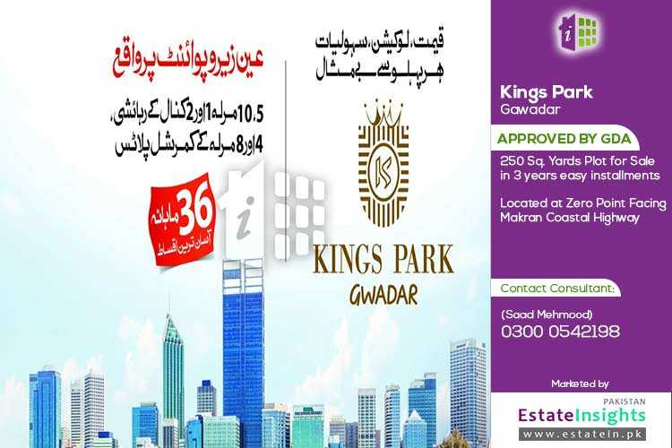 250 SQY (10 MARLA) PLOT IN BOOKING AT KINGS PARK GAWADAR