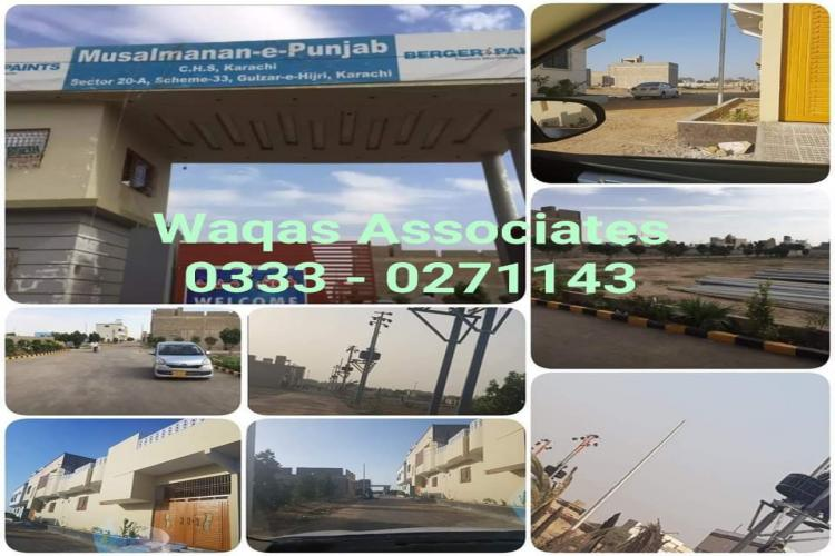 120 Sq Yards Plot For Sale in Musalmanan E Punjab Society