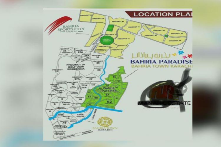 500 yards plot for sale in Bahria paradise Precinct 48