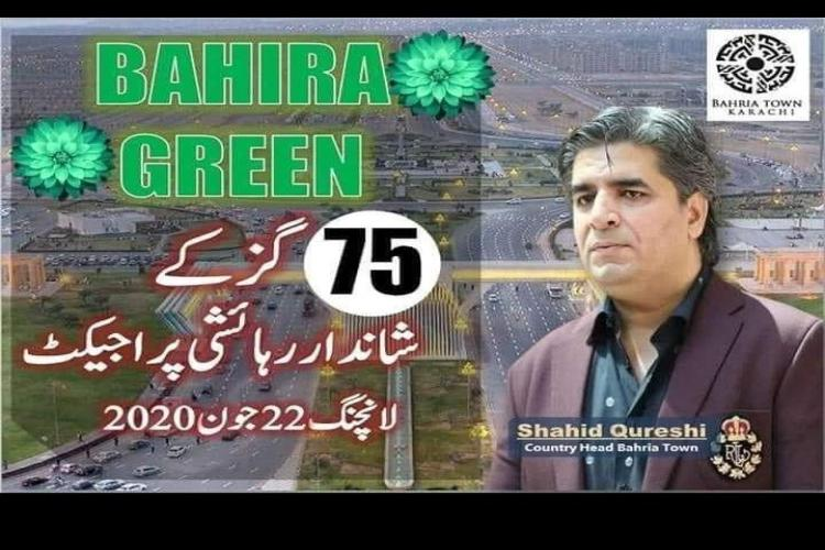 BAHRIA GREEN NEW DEAL OF BAHRIA TOWN
