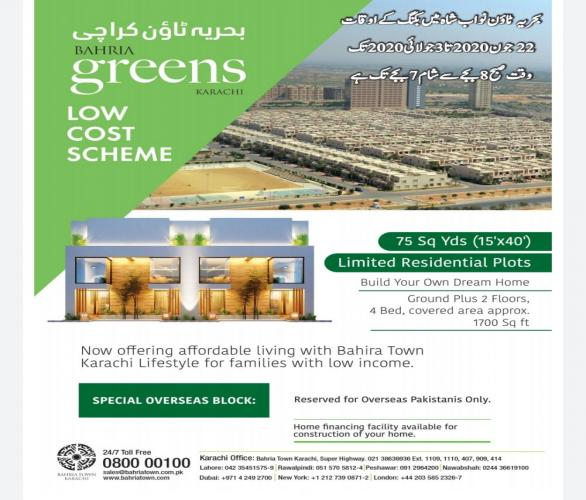 NEW DEAL OF BAHRIA TOWN IS BAHRIA GREEN 75 SQ YARDS PLOTS AVAILAABLE IN EASY INSTALLMENTS