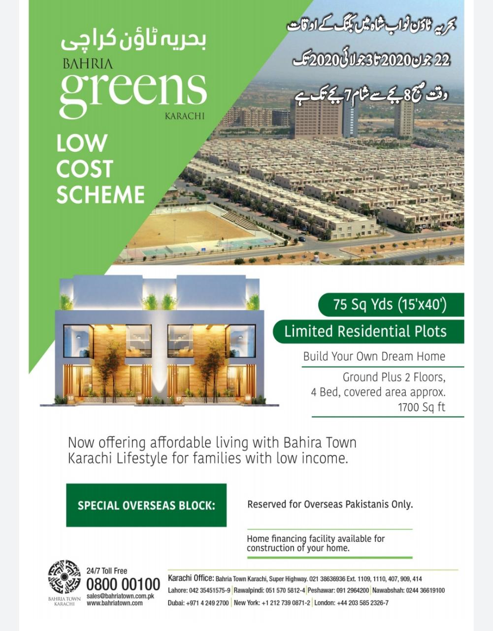 75 SQ YARDS PLOTS AVAILABLE IN BAHRIA GREEN BY BAHRIA TOWN