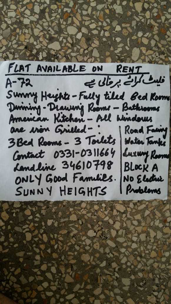 Apartment  at Sunny Heights available on rent