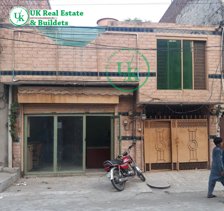 5 Marla Commercial House For Sale in Town Ship Lahore