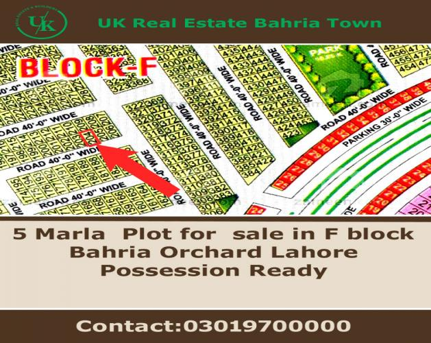 5 Marla  Plot for  sale in F block  Bahria Orchard Lahore