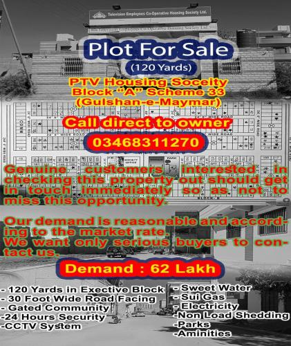 120 Square Yard Plot for Sale in PTV Society Scheme 33