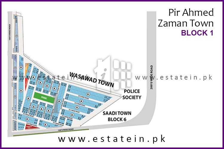 120 Sqy Plot for Sale in Block 1 Pir Ahmed Zaman Town