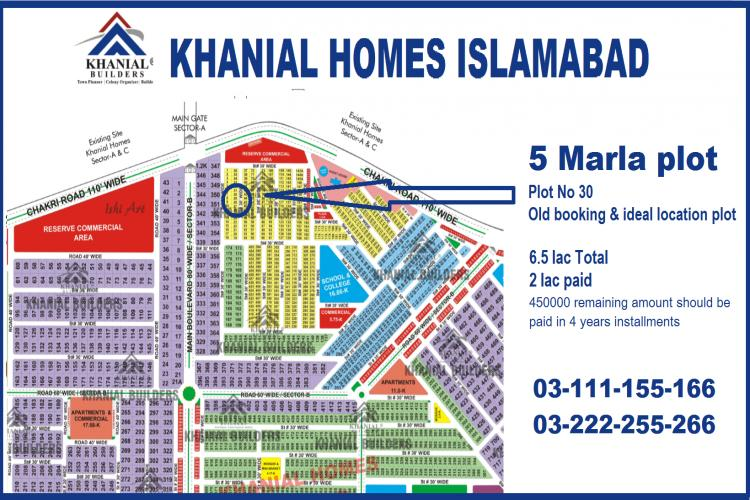 Khanial Homes 5 8 10 Marla Plot for sale by Alam Enterprises Islamabad
